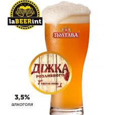 Пиво Бочка разливного светлое