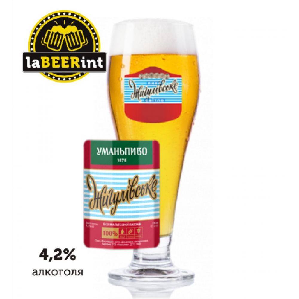 Пиво Жигулевское Умань светлое на разлив