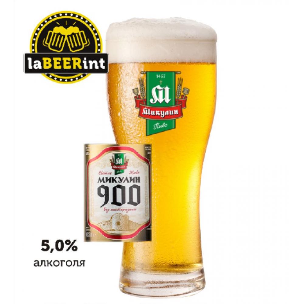 Пиво МИКУЛИН 900 светлое на разлив