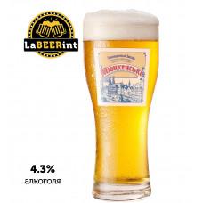 Пиво Мюнхенское нефильтрованное
