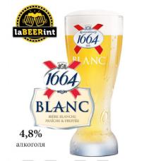 Пиво «KRONENBOURG 1664 BLANC»(Кроненбург Бланш) Светлое Нефильтрованное