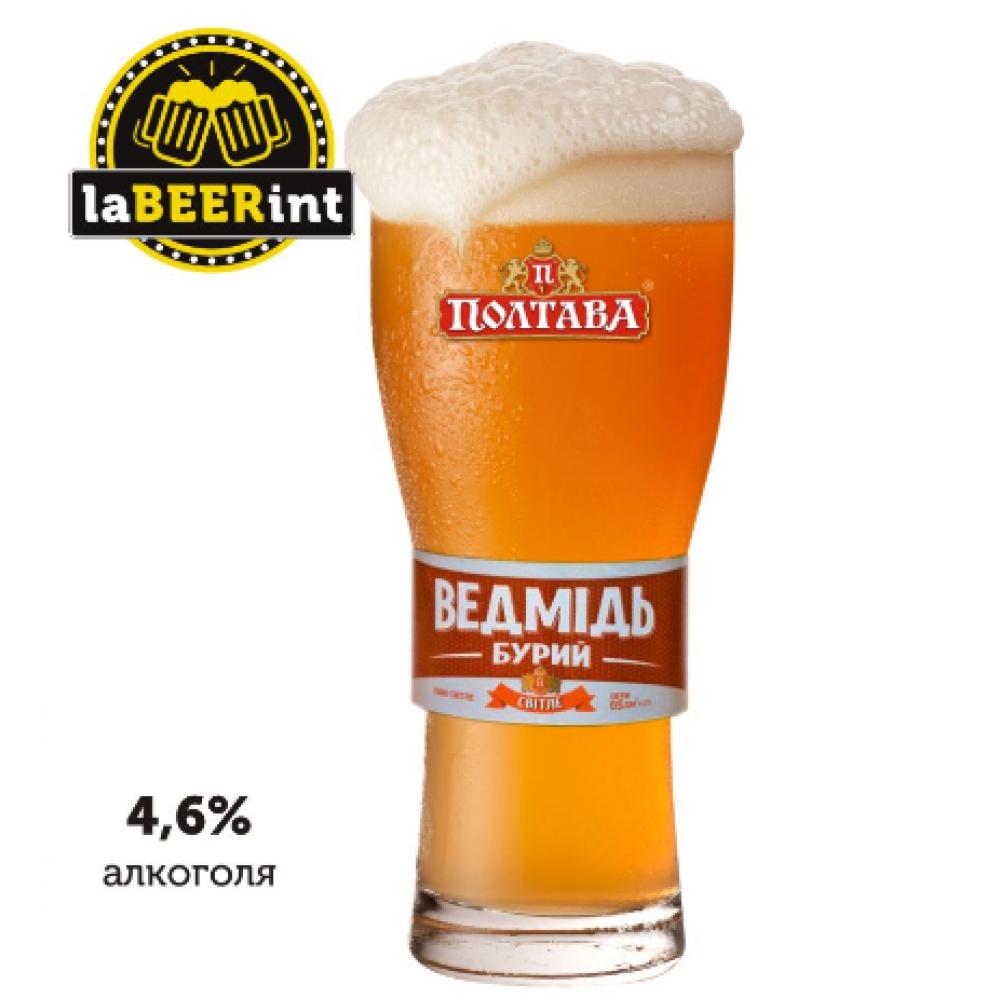 Пиво Бурый медведь светлое на разлив