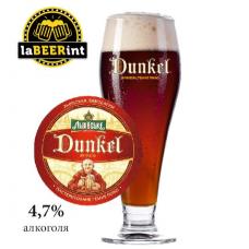 Пиво ДУНКЕЛЬ темное