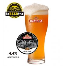 Разливное светлое пиво Жигулевское Фильтрованное Полтава