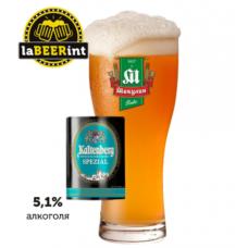 Пиво Kaltenberg Spezial светлое