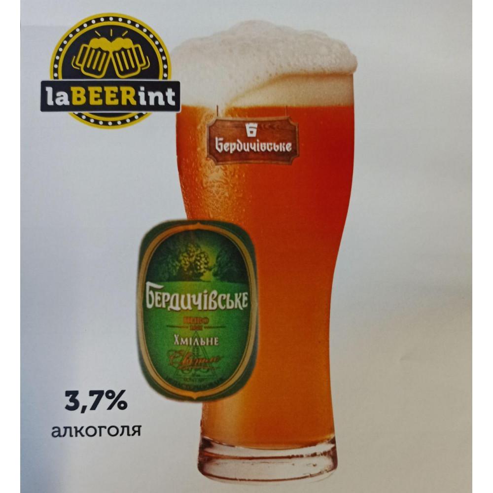 Пиво Хмельное светлое на разлив